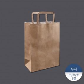 [패킹콩] 종이쇼핑백무지 50장 이미지