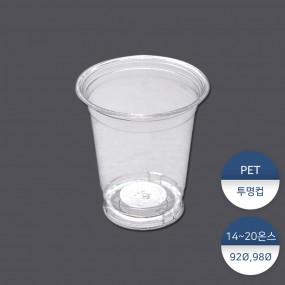 [패킹콩] PET투명컵(SW) 50개 이미지