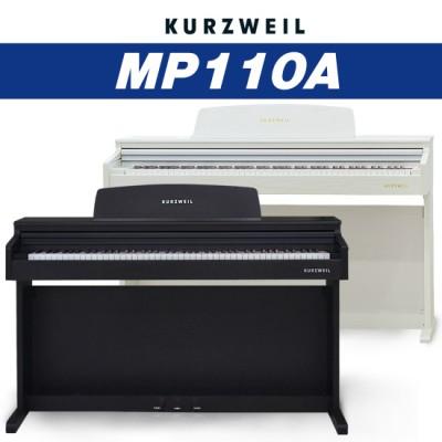 영창 커즈와일 디지털 피아노 MP-110A /MP110A 이미지