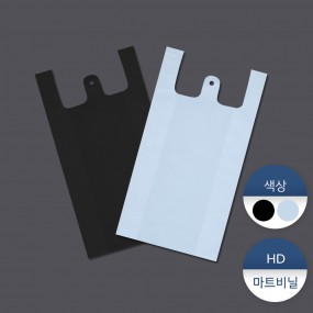 [패킹콩] HD마트비닐 100장 이미지