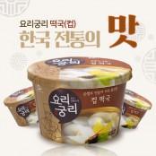 요리궁리 컵떡국 (12개입) 이미지