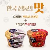 요리궁리 컵떡볶이 혼합 (매콤달콤6개+까르보나라6개) 이미지