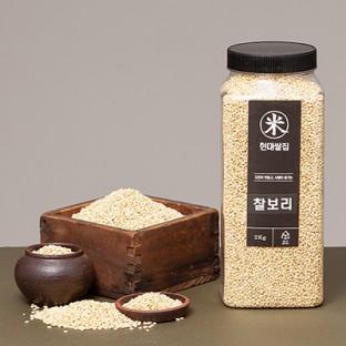 [현대쌀집] 찰보리 2kg 이미지