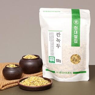 [현대쌀집] 유기농 깐녹두 500g 이미지