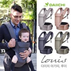 루이 3IN1 올인원 아기띠 4종 색상선택 + 어깨 침받이, 슬리핑후드 사은품 이미지