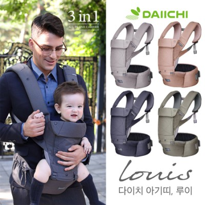루이 3IN1 올인원 아기띠 4종 색상선택 + 어깨 침받이, 슬리핑후드 사은품