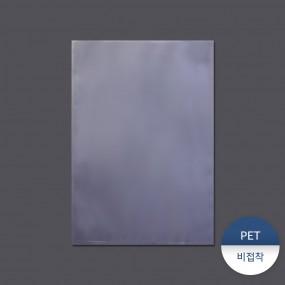 [패킹콩] 정전기비접착봉투 100장 이미지