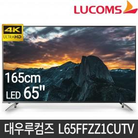 [대우루컴즈] 65인치 UHD TV / L65FFZZ1CU 이미지