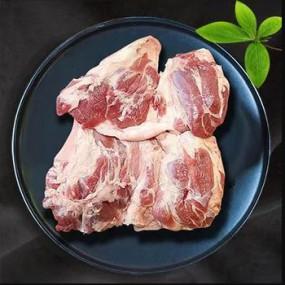 흑돼지 명인의 명품 지리산 흑돼지 까매요 사태살 (500g,1kg) 이미지