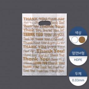 [패킹콩] HD테이크아웃비닐70-땡큐 100장 이미지