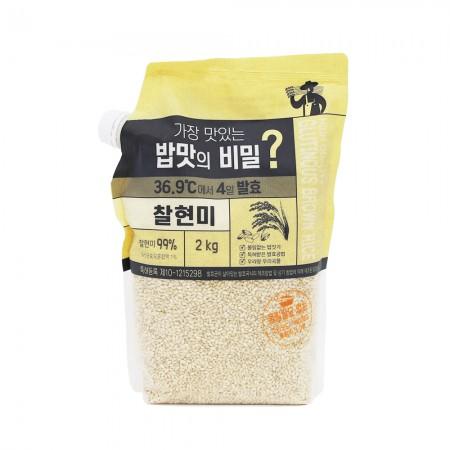 [광복] 가장 맛있는 밥맛의 비밀 4일 발효 찰현미 2kg 이미지