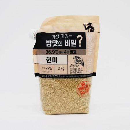 [광복] 가장 맛있는 밥맛의 비밀 4일 발효 현미 2kg 이미지