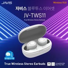 [블루투스 이어폰] 자비스 JV-TWS11 이미지