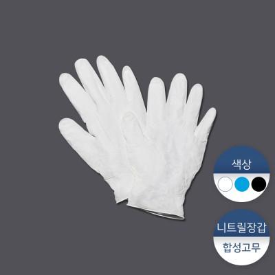 [천연합성 니트릴 고무장갑] 에코몽 식품전용장갑 100매 이미지