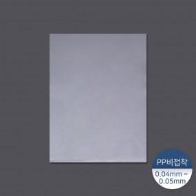 [패킹콩] PP비접착형투명봉투 100장 이미지