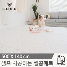 [리코코] 셀프 시공 롤 매트 500x140x1.4cm /층간소음 놀이방 거실 아기 유아 이미지