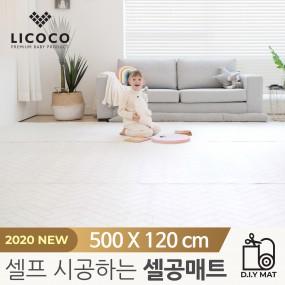 [리코코] 셀프 시공 롤 매트 500x120x1.4cm /층간소음 놀이방 거실 아기 유아 이미지