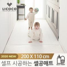 [리코코] 셀프 시공 롤 매트 200x110x1.4cm /층간소음 놀이방 거실 아기 유아 이미지