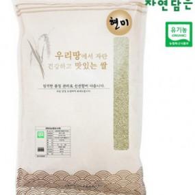 [푸른들판] 유기농 현미 4kg 이미지