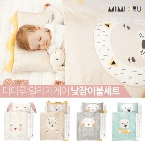 [꿈비] 미미루 알러지케어 낮잠이불 4종 세트 /신학기 베개 패드 아기 유아 이불 가방 이미지