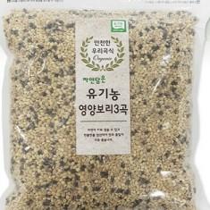 [푸른들판] 유기농 보리3곡 1kg 이미지