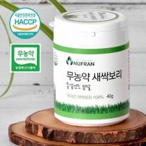 [히트상품] 친환경 무농약 새싹보리 동결건조분말 40g 보리순 이미지