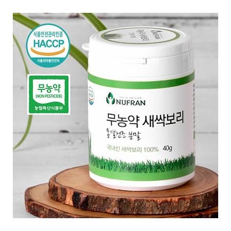 [히트상품] 친환경 무농약 새싹보리 동결건조분말 40g 보리순