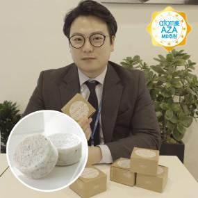 (MD가 간다 생활1편)약산성 비타민 천연 클렌징 바(비누) 1개 이미지