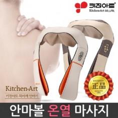 [Kitchen-Art] 키친아트 목어깨 안마기 PK-305G 이미지
