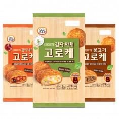 [쉐프스토리] 고로케 3종 _ 콤비네이션 / 감자야채 / 불고기 (3만원 이상 구매 시 스퀴즈 2종 증정) 이미지