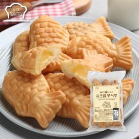 우리밀 슈크림 붕어빵 500g(50g x 10개입) 이미지