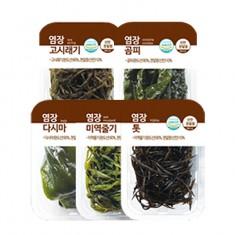 염장해초 모음전 세트1(고시래기+곰피+다시마+미역줄기+톳) (요리의바다) 이미지