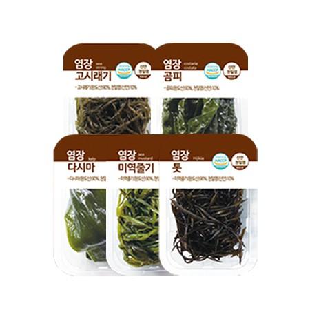 염장해초 모음전 세트1(고시래기+곰피+다시마+미역줄기+톳) (요리의바다)