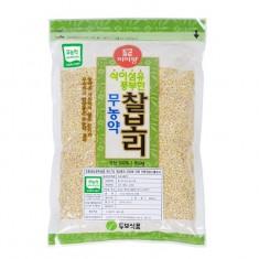 [두보식품] 햇곡 무농약 찰보리쌀 800g 이미지