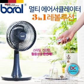 [보랄] 써큘레이터 3 in1 [선풍기/환풍기/공기순환기/12단풍속조절/4계절용] BR-E880AC 이미지