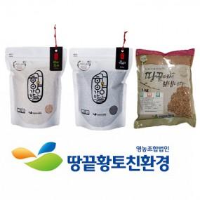 [땅끝황토] 친환경 하양가바쌀 유기농 발아현미 + 유기농 흑미 + 유기농 귀리 이미지