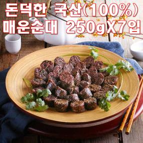 [농식품벤져스] 돈덕 돈덕한  매운 국산순대 250g*7입/박스 무료배송! 이미지