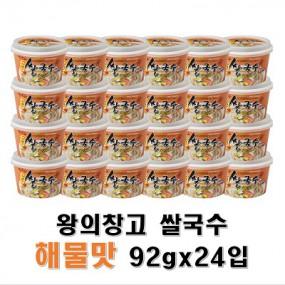 [농식품벤져스] 그린맥스 왕의창고 쌀국수 해물맛 92g*24입/박스 이미지