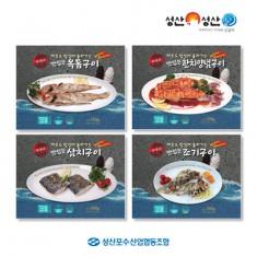 [성산포수협]렌지에 2분 집에서 즐기는 맛있는 즉석 생선구이 이미지