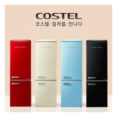 [COSTEL] 클래식 레트로냉장고 300L / CRS-300G 이미지
