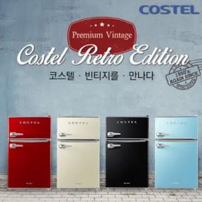 [COSTEL] 클래식 레트로냉장고 86L / CRS-86G 이미지