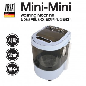 [비스카] 투인원 미니세탁기 XPB30-120R 이미지