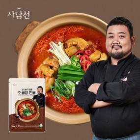 [TV홈쇼핑] 김소봉의 일품 소곱창전골 이미지