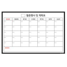 [은창] 부착식 월간계획표 (대)_600*900mm 이미지