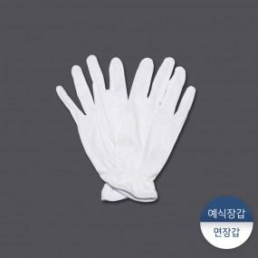 [패킹콩] 예식장갑 민자 10켤레 이미지