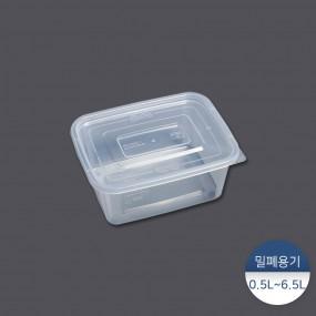 [패킹콩] 사각밀폐용기 1개/50개/400개 이미지