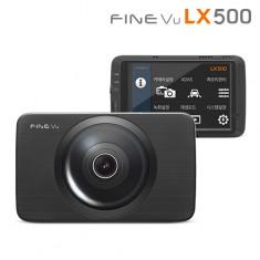[본사정품] 파인뷰 LX500 16GB 2채널 블랙박스 FHD/HD 감시카메라 음성안내 똑똑한 블랙박스 이미지
