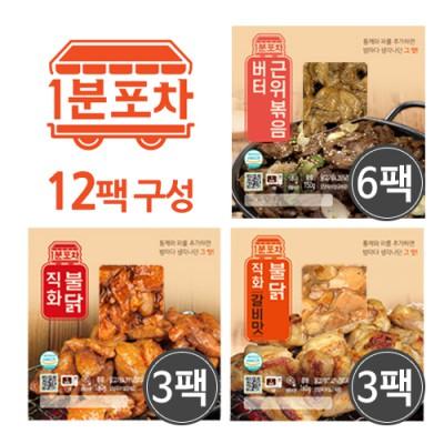[1분포차]버터근위볶음6팩+직화불닭6팩(매운맛3팩, 갈비맛3팩) / 총 12팩