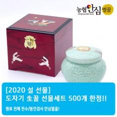[설 선물] [한국양봉농협 도자기 生꿀 2kg] 인터넷 최저가보다 더 싸다!! 이미지