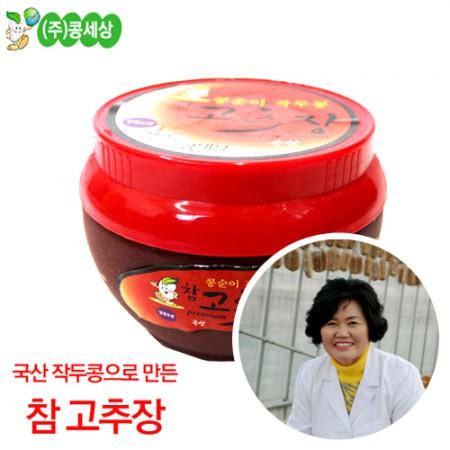 충청북도 진천 김옥주님의 콩세상 콩순이 작두콩 참고추장 450gx5봉